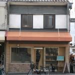 Takarada Bakery