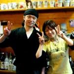 Kisui & Mamoriya