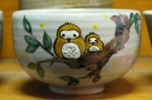 special-owls