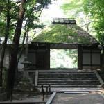Walking Kyoto – Hōnen-in