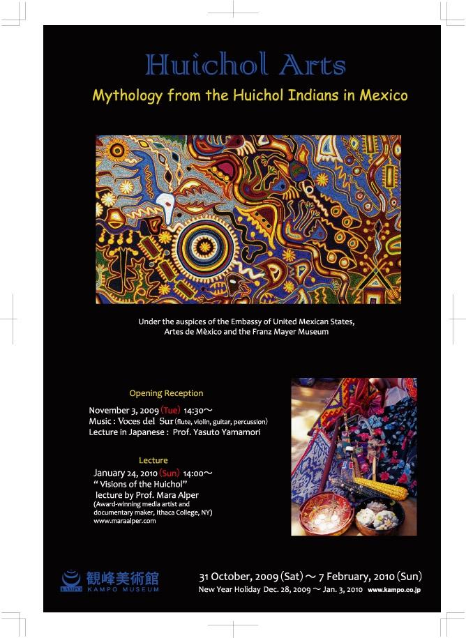 Huichol-art-exhibition