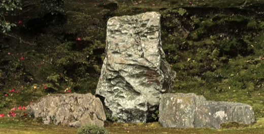 The Fujito Stone - Image taken from http://www.daigoji.or.jp/