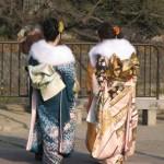 Kimono Old & New
