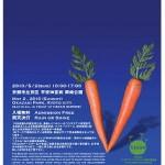 Vegan Earth Day Festival 2010