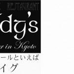 Deep Kyoto & Tadg's