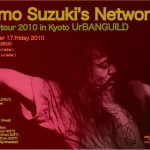 Damo Suzuki's Network @ Urbanguild