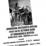 Outsider's Record Fair & JunKroom Special Live