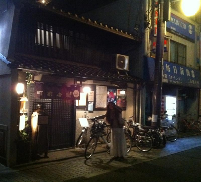 Izakaya Kyoto The 10 Best Izakaya In Town