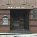 Makimura Dental Clinic