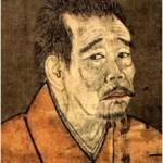 Ikkyu Sojun's Kyo'unshu