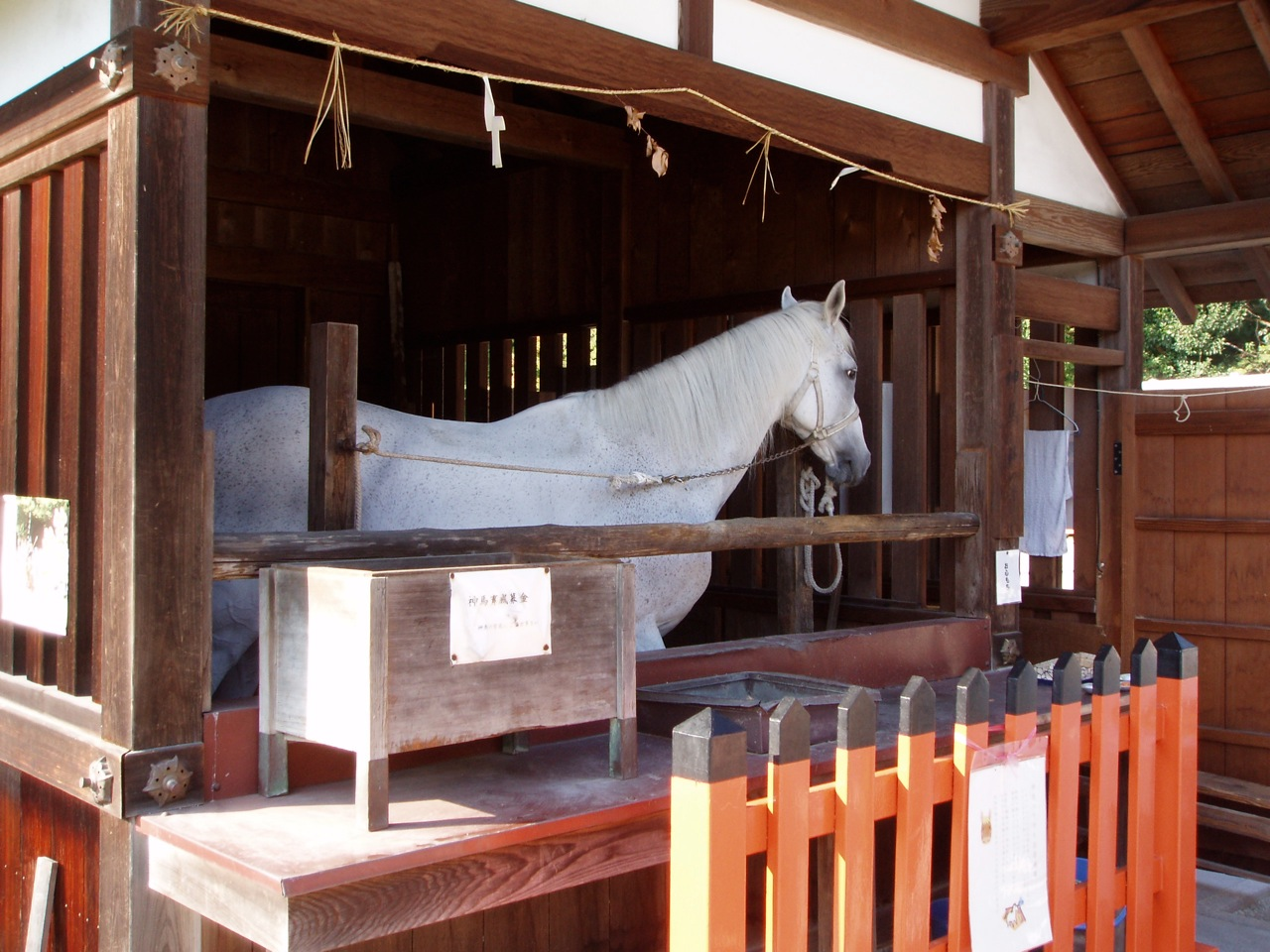 The Japanese rain-doctor(wizard), Sekison rain-stones and ...