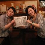 Risae & Setsuko at Kisui