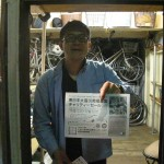Mr. Shibayama of Rent-a-Cycle Carillon Main Branch
