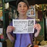 Naoto Tsubokura of Cafe Kocsi