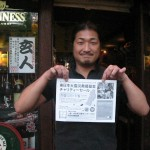 Horie of Scottish Pub Antighseinnse (a.k.a. Horie's Bar)