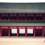 Kyoto & Poetry on Japan Navigator