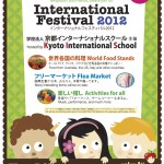 Kyoto International School (KIS) Festival on Sunday May 27th
