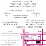 Neconote Flea Market for Tohoku – Sunday October 21st