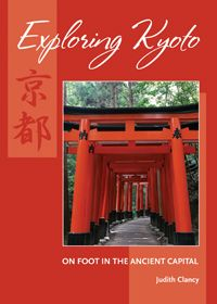 Exploring Kyoto - click to buy the book