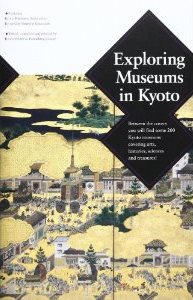 Exploring Museums in Kyoto