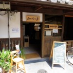 Minna no Café: 3.11 Evacuees Plant Roots in Kyoto