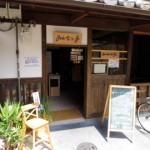 Minna no Café: 3.11 Evacuees Plant Roots in Kyoto