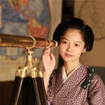 Japanese Film Screenings with English Subtitles at KICH