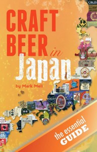 Craft Beer in Japan The Essential Guide