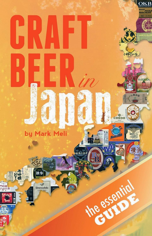 Craft Beer In Japan The Essential Guide