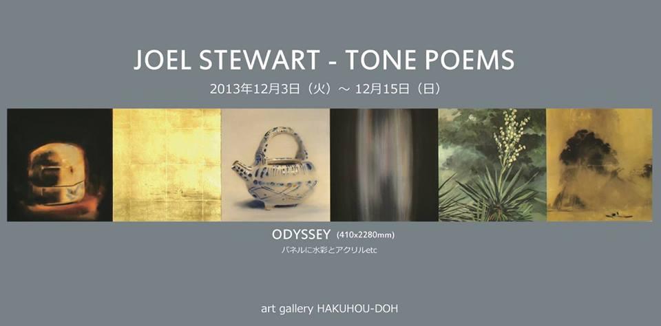 Joel Stewart Tone Poems