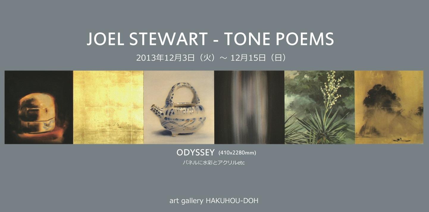 Tone Poems Hagaki front