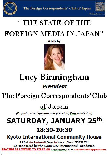 Lucy Birmingham