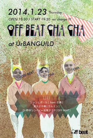 off-beat-cha