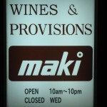 Maki sign