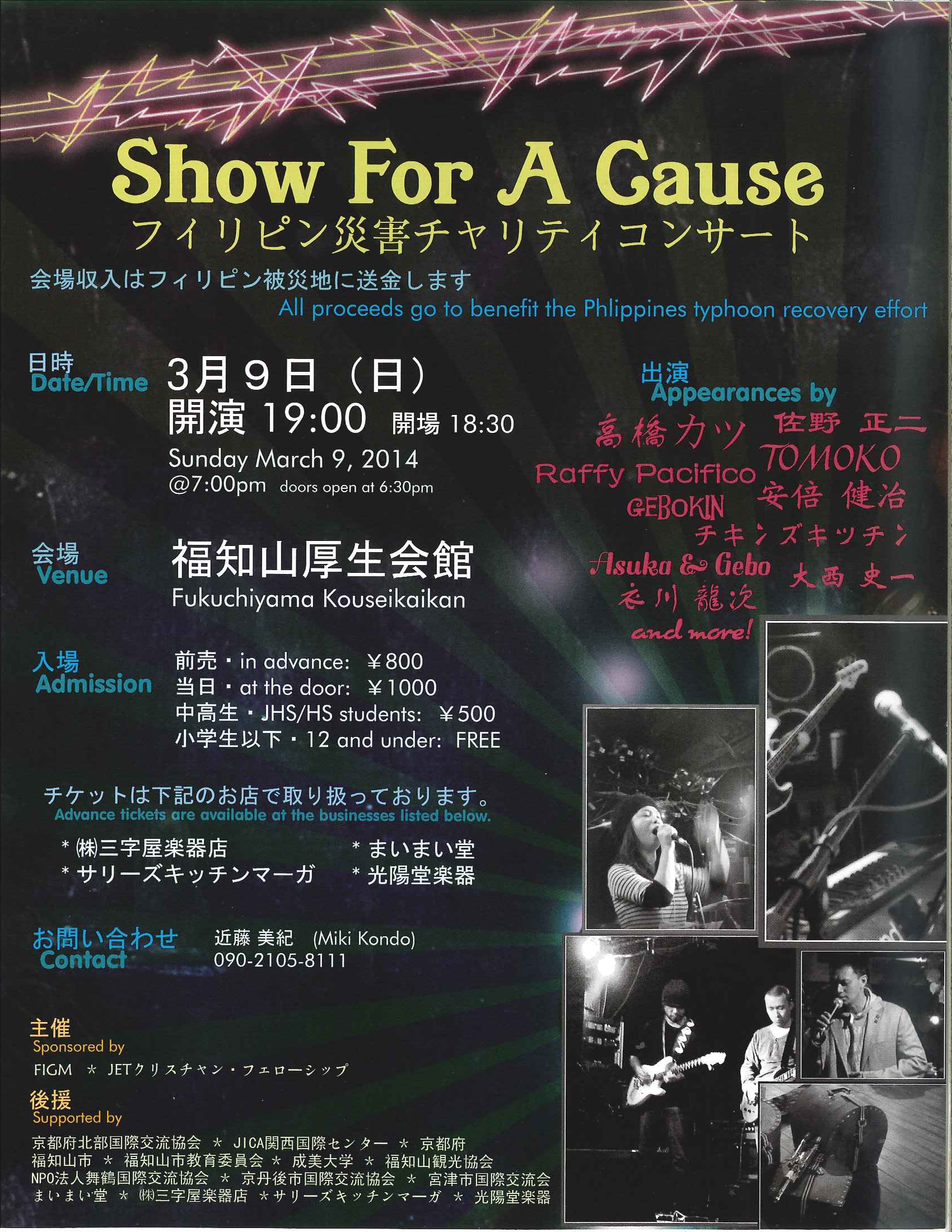 ShowforaCause