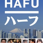 Hafu the Film is Coming to Kyoto!