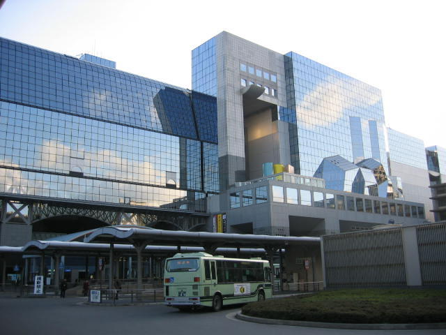 Kyoto station now