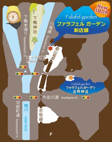 FG_map2014_2
