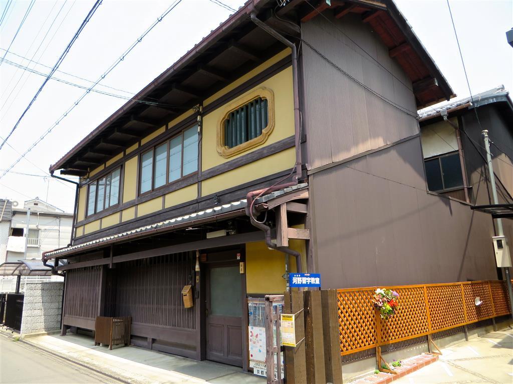 Matsui House Facade