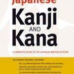 Japanese Kanji & Kana – A Review
