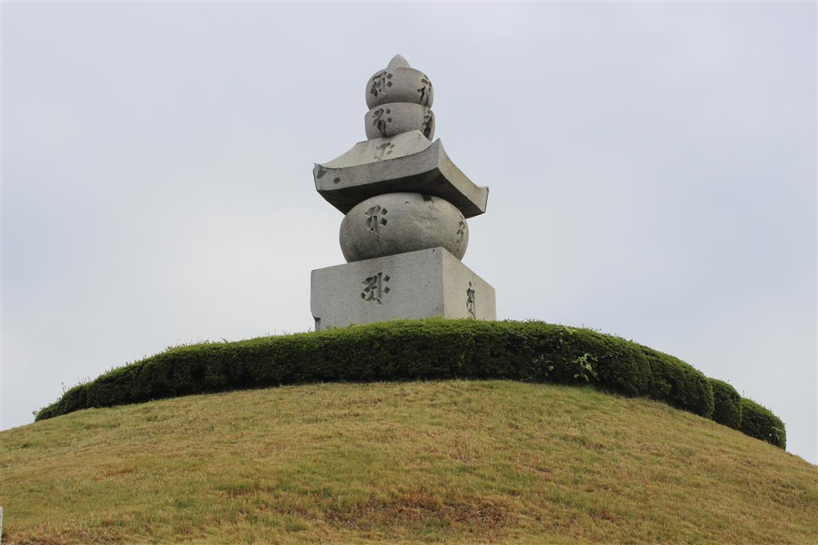 Mimizuka