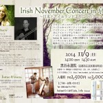 Irish Concert at Kurodani's Eiun-in, with Niamh Ní Charra & Sean Whelan x Hatao & Nami