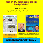 Media Coverage of the Fukushima Crisis – A Speech by Eric Johnston at Foodelica, Kyoto