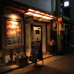 Deep Nara #2 – Restaurant & Cafe Bambuno