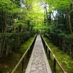 """Kōtō-in – An Excerpt from """"Deep Kyoto: Walks"""" by Joel Stewart"""