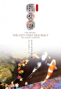 city that silk built