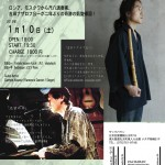 Shakuhachi & Piano Concert with Yoshida Koichi, Ikeda Ippei & Carmen Alvarez