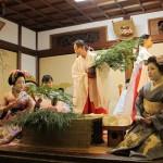 Toka Ebisu on Inside Kyoto