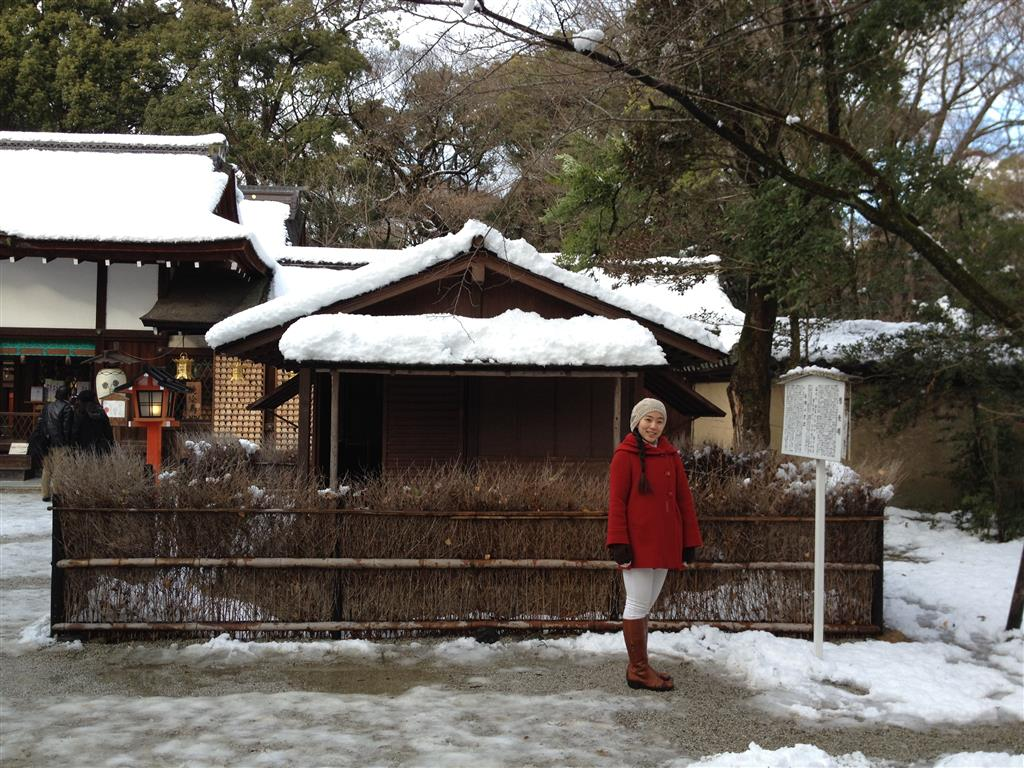 "At Kawai Jinja there is a reconstruction of Kamo no Chomei's hut. Kamo no Chomei was a 12th century poet and hermit and the author of the very wonderful Hōjōki - ""An Account from a Hut Ten-Foot Square""."
