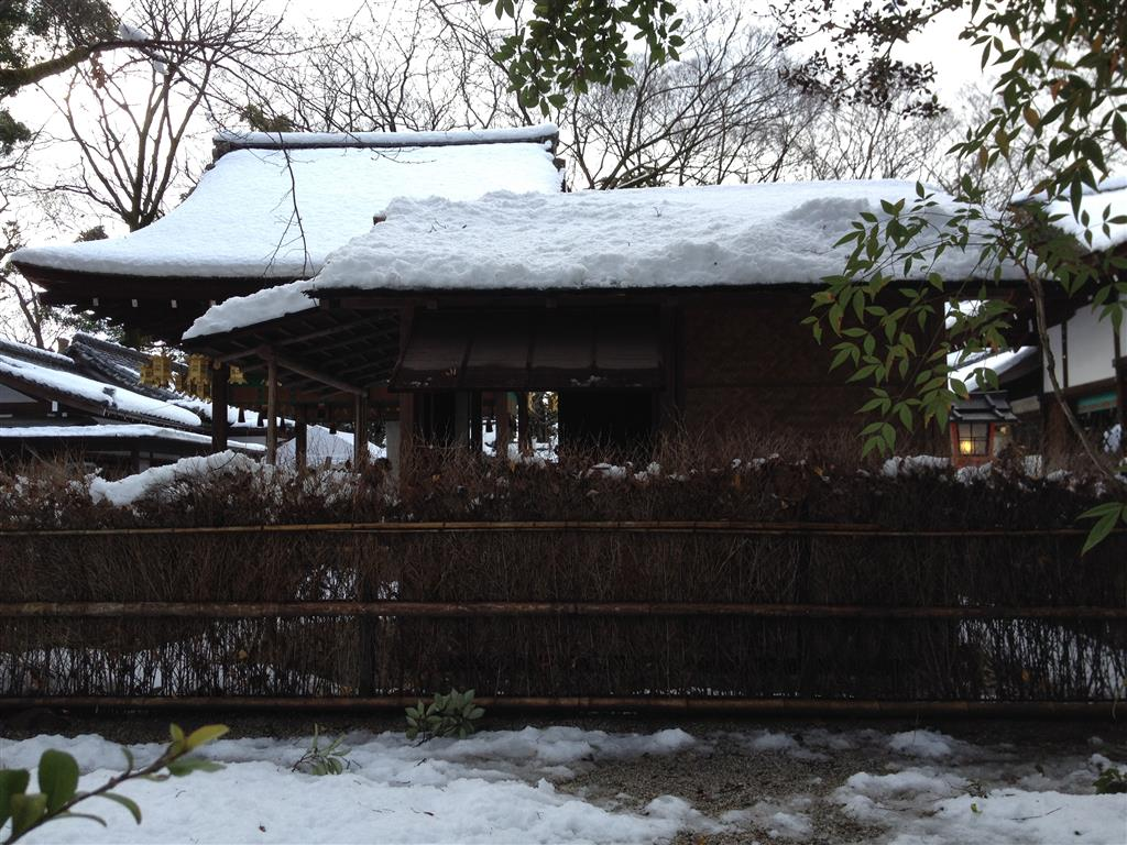 Kamo no Chomei's original hut was up in the mountains. Can you imagine how cold he would have been in winter!